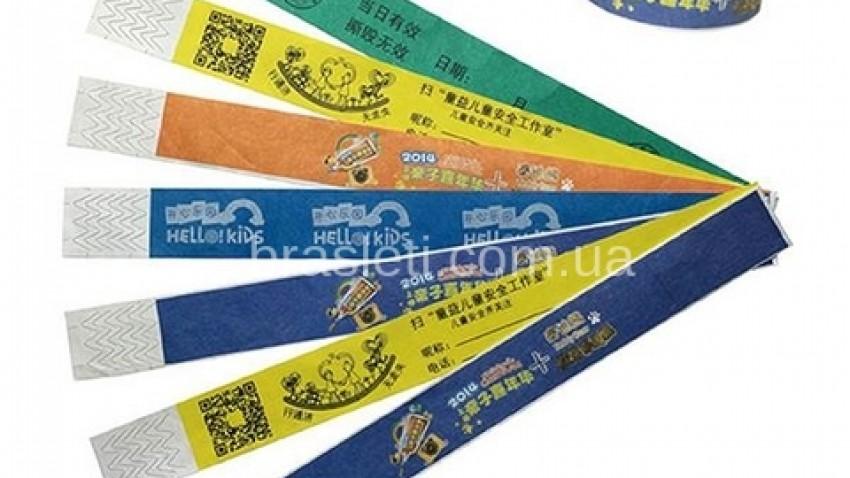 1000pcs-with-one-color-logo-printing-custom-event-wristband-custom-paper-wristbands-custom-tyvek-wristbands
